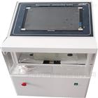 靜電衰減試驗儀器
