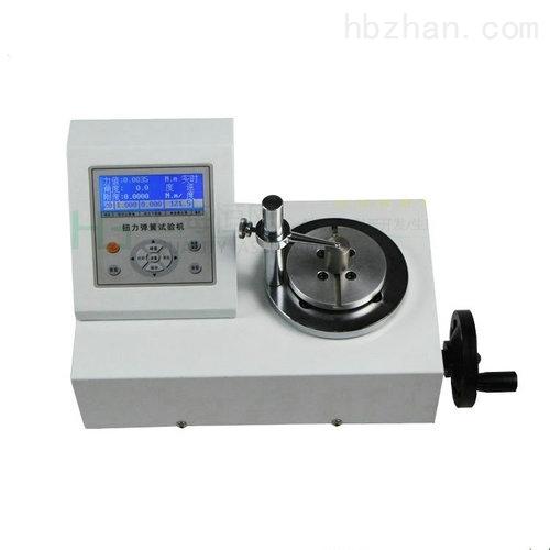 SGNH弹簧扭力试验机型号测弹簧力矩测试仪