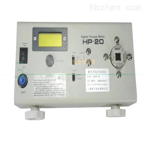 测扭矩破坏力高精度25N.m电批扭矩测试仪