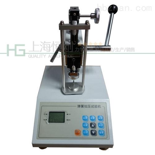 檢測彈簧剛度拉力試驗機自動峰值彈簧拉力機