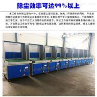 LC-GZT8002.2KW打磨工作台/打磨台