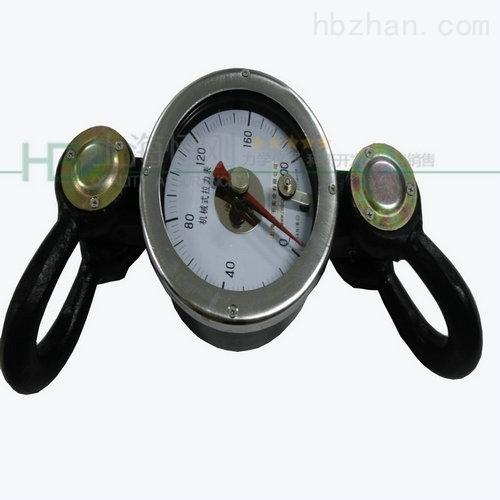 20噸機械測力計測起重機拉力機械拉力計