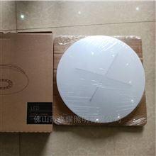 欧普MX420 23W 5700K全白LED吸顶灯