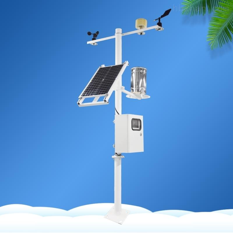 小型气象站建设方案