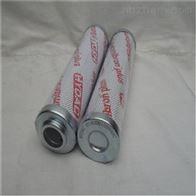 0160R020BN/HC贺德克液压滤芯