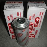 0160D010BN4HC贺德克液压滤芯