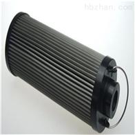 0660D010BN/HC贺德克液压滤芯