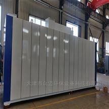 北京养殖场污水一体化污水处理设备