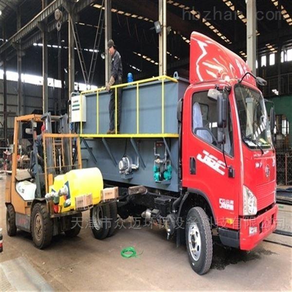 5吨小型农村污水一体化处理设备技术