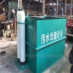 ZM-100云南农村污水MBR一体化污水处理设备