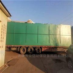 ZM-100新农村污水MBR一体化污水处理工艺