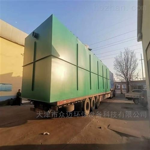 天津众迈小型污水处理设备厂家定制