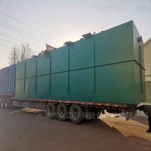 天津众迈环保厂家洗车污水处理设备自产自销