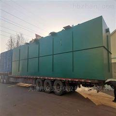 ZM-100通辽乡镇地埋式一体化污水处理设备定制