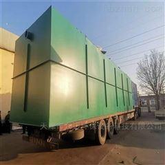 ZM-100小型农村污水一体化处理设备装置