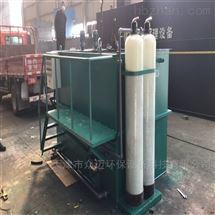 100吨食品厂MBR一体化污水处理设备