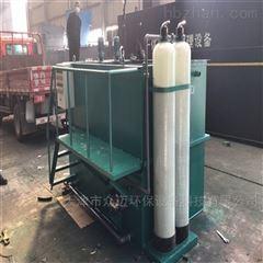 ZM-100600吨新农村生活污水一体化处理设备