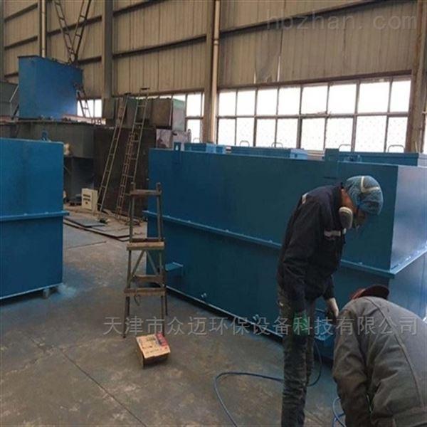 漯河乡镇地埋式一体化污水处理设备厂家直销