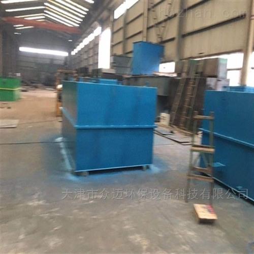 马鞍山100吨农村地埋式一体化污水处理设备