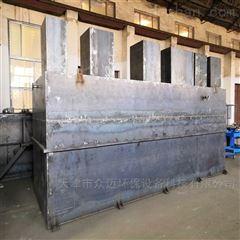 ZM-100惠州医疗污水处理设备厂家自产自销
