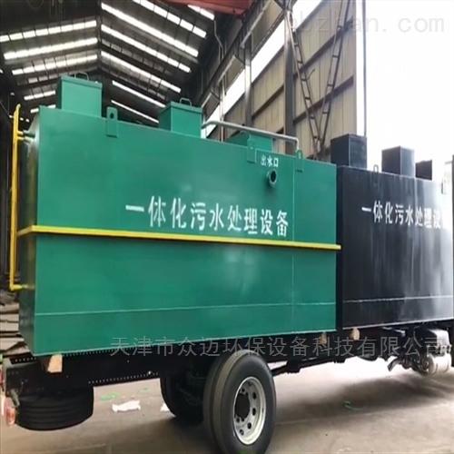 天津众迈A2O+MBBR在工业废水处理中的应用