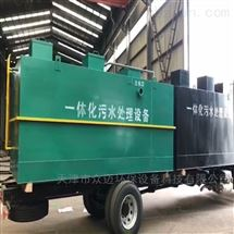 50吨乡镇生活污水一体化处理设备