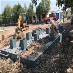 ZM-100320吨地埋式一体化污水处理设备生产厂家