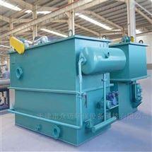 新农村MBR一体化污水处理设备生产厂家