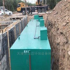 ZM-100600吨养殖场地埋式一体化污水处理设备