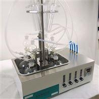 污水硫化物酸化吹气仪