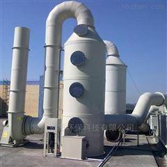 KT喷淋塔设备
