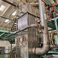 湿式油烟净化器