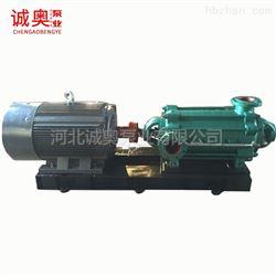 D46-50*3多级离心泵