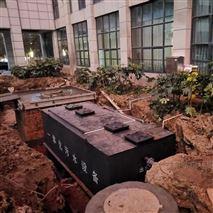 医院一体化污水处理装置