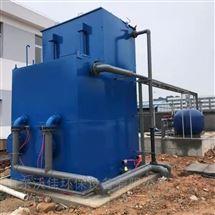 WJJF-100一体化净水装置工作原理