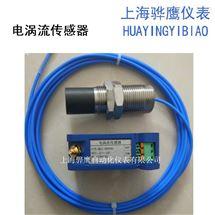 WT0180-A07-B00-C05-D50振动位移传感器