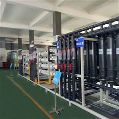 鋁氧化廢水處理設備