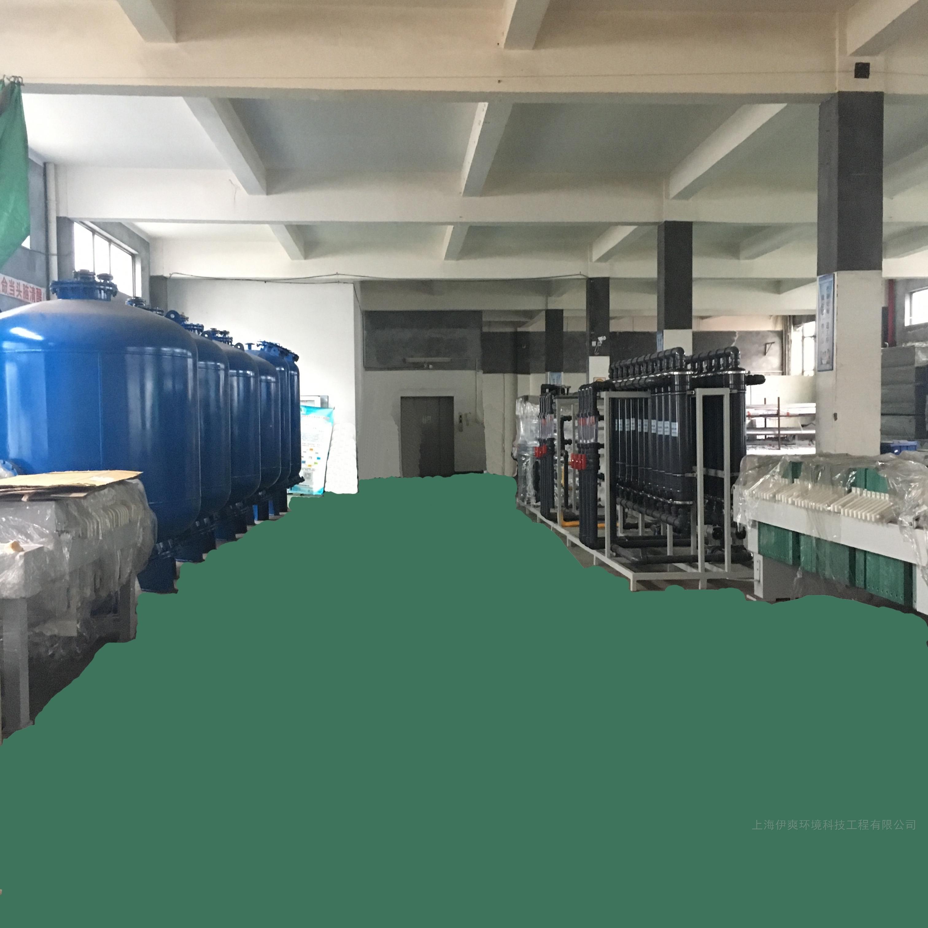 YS实用新型喷漆废水零排放设备