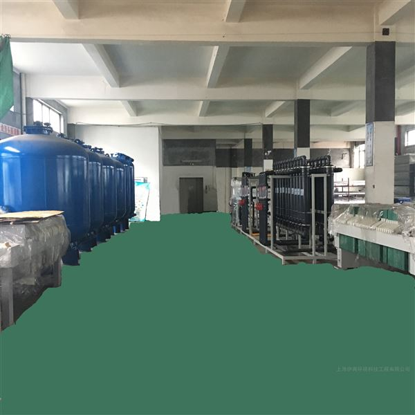 实用新型喷漆废水零排放设备