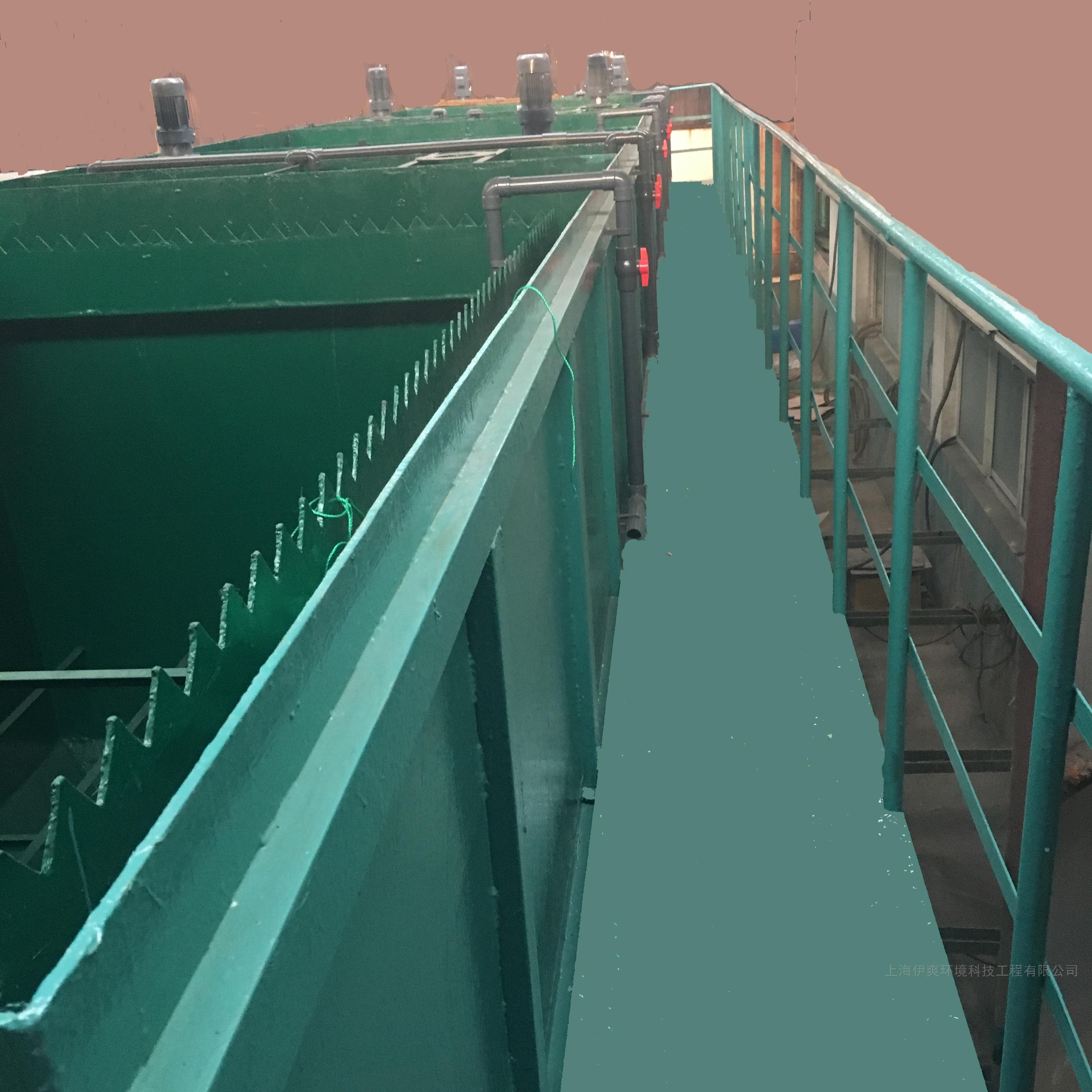喷漆污水处理设备供应