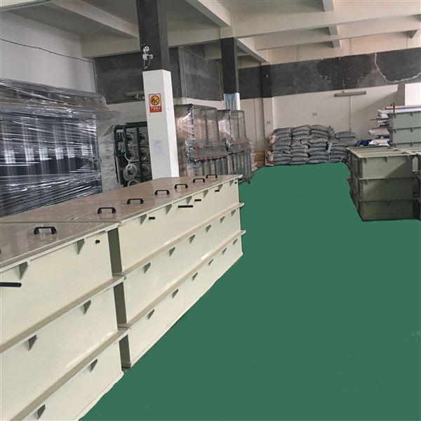 电镀废水零排放设备供应