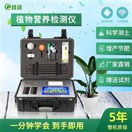 JD-GT2快速测土配方施肥仪价格