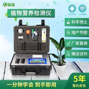 JD-GT1土壤施肥检测仪