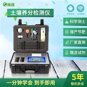 JD-GT1土壤分析仪多少钱