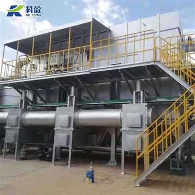 喷漆生产废气处理工程