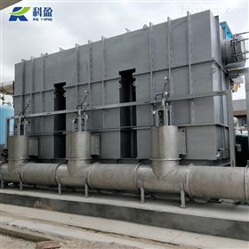 蓄热式有机废气处理设备RTO