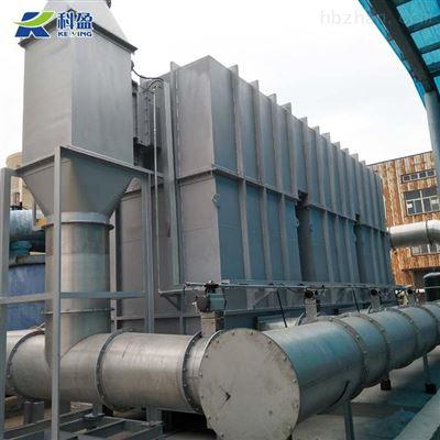 宁波工业废气热氧化炉