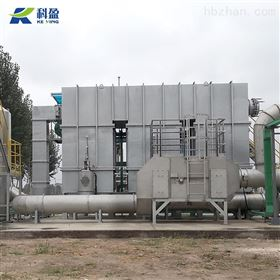 VOC废气治理工业设备