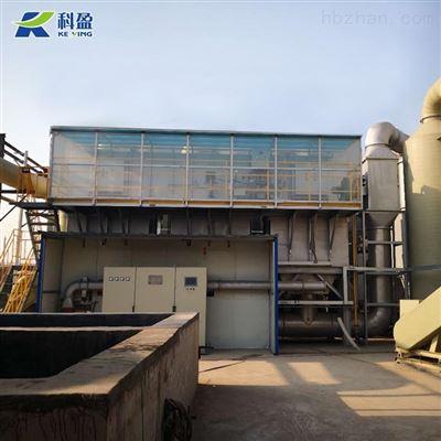 山东化工废气治理设备