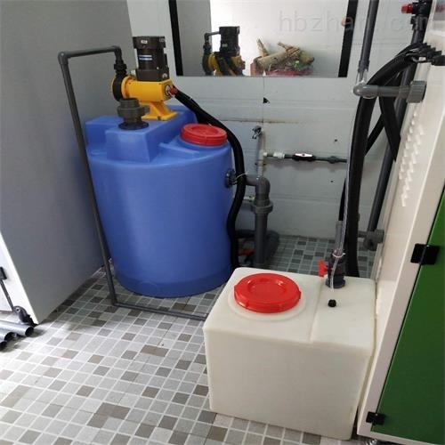 医疗救治定点医院废水处理设备